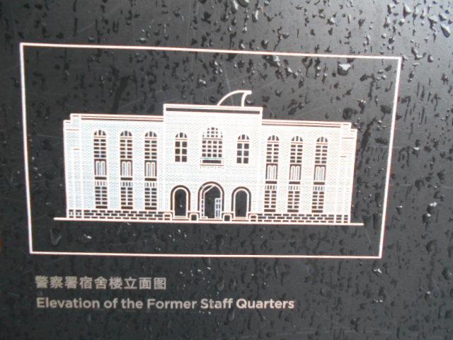 アモイ旧日本警察署及宿舎4