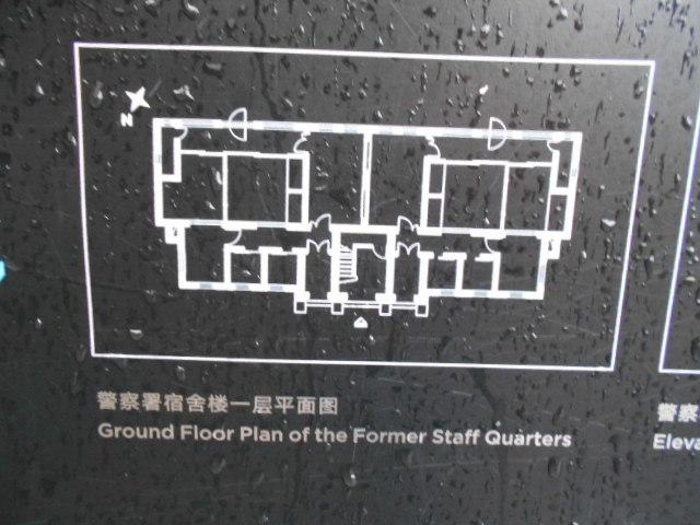 アモイ旧日本警察署及宿舎5
