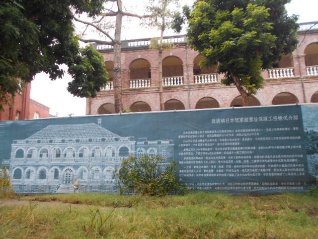 アモイ旧日本領事館4