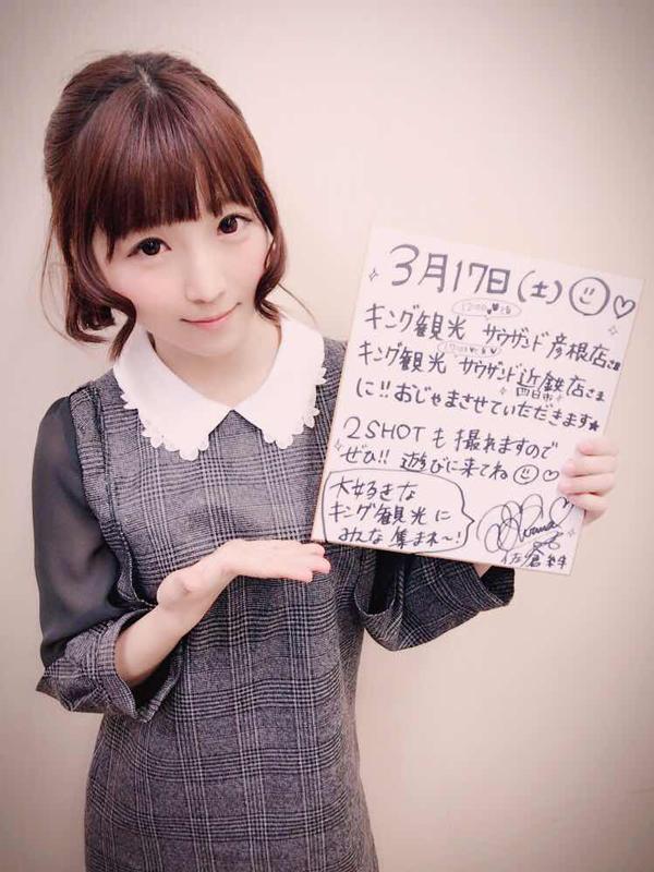 20180315-kizuna001.jpg