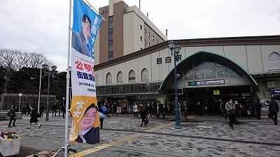 180306mejiro.jpg