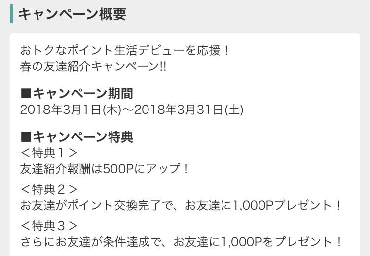 201803021001045bf.jpeg