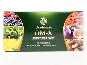 omx16.jpg