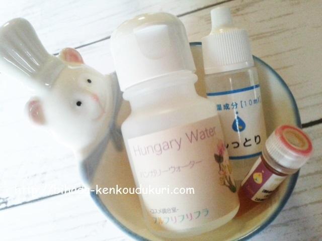 フルフリ 手作り化粧水 2