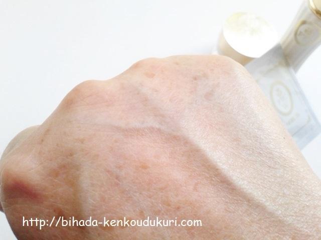 王道十和子肌スタータセット お手入れ後の肌
