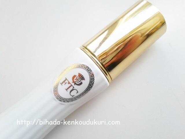 王道十和子肌スタータセット 化粧水 1