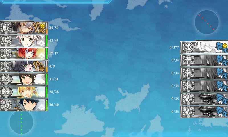 艦これ17冬イベント用その2