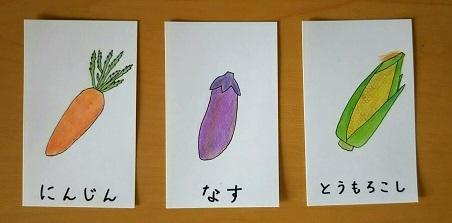 絵カード3