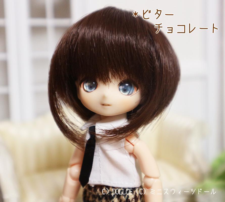 [Sunny*MooN] 4inch wig ノアスタイル ビターチョコレート