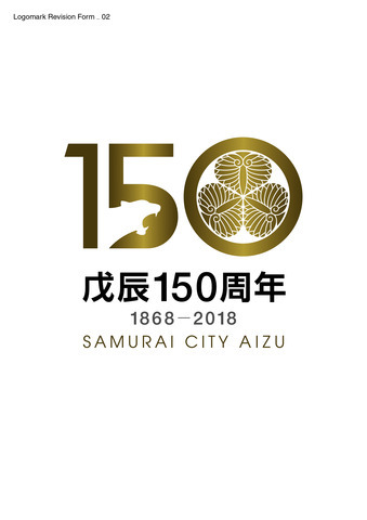 20180212-Logo_SCA.jpg