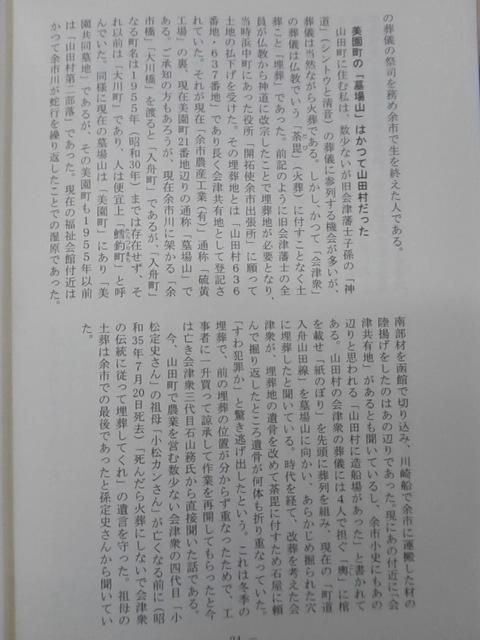 20180306-14-DSC_2134.jpg