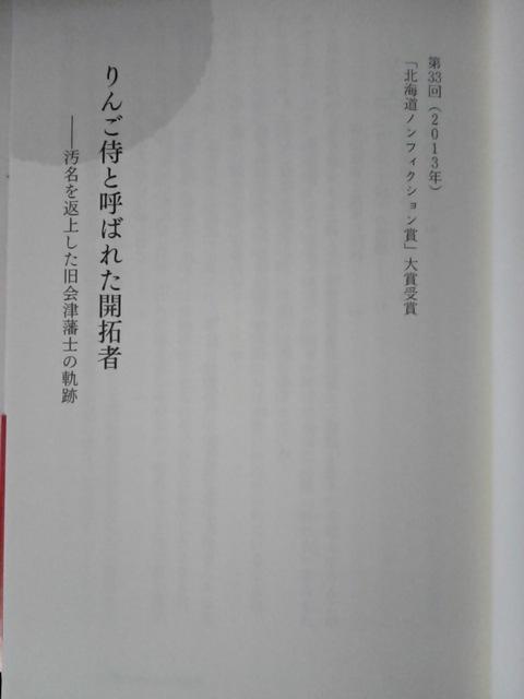 20180319-02-DSC_2160.jpg