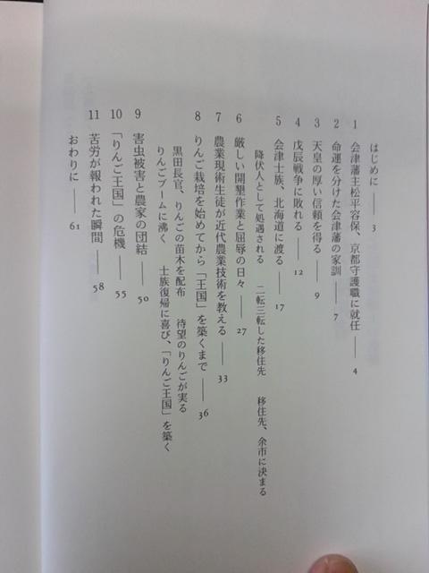 20180319-03-DSC_2162.jpg