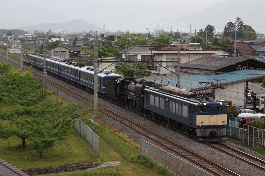 EF64 39 D51 498 DE10