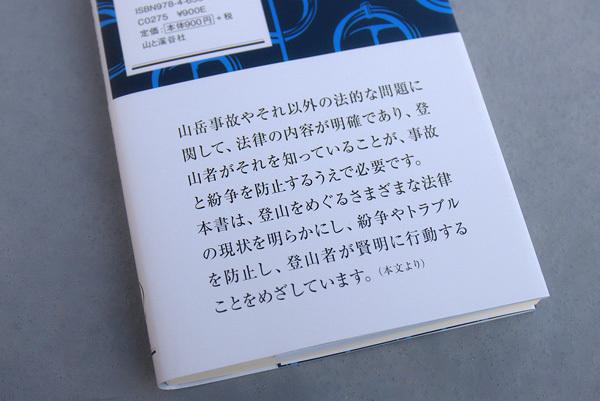 20180222-3.jpg