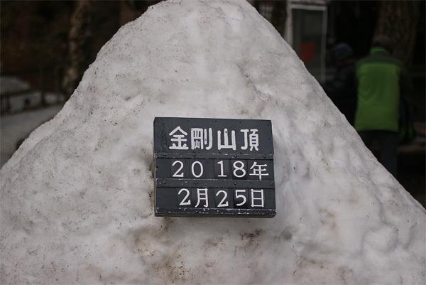 20180225-0.jpg