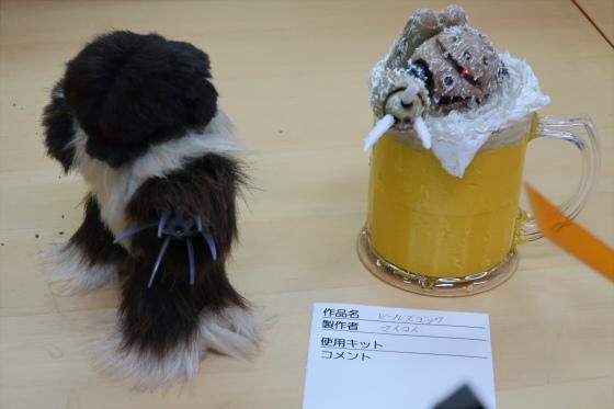 模型博覧会2017~前編~02