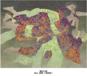 「瞬刻の戯」染谷香理 奨励賞