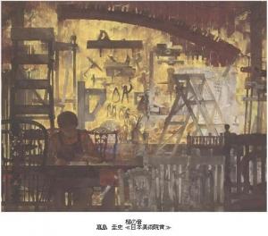 「槌の音」高島圭史 日本美術院賞