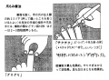新聞278(図)