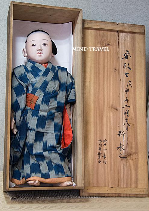 大和な雛祭 箱入り 市松人形