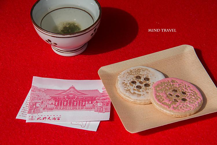 北野天満宮 梅昆布茶 と お菓子