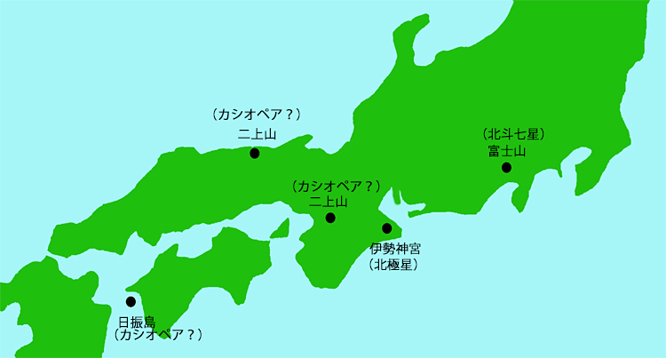伊勢神宮 二上山 日振島 地図