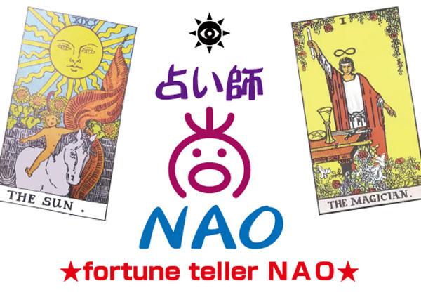 占い師NAO01