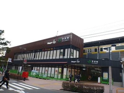 hirai駅