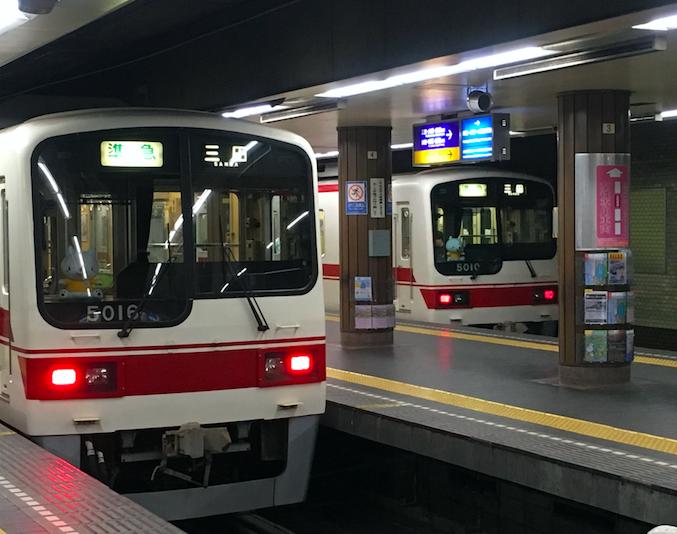 20180313神戸電鉄新開地駅