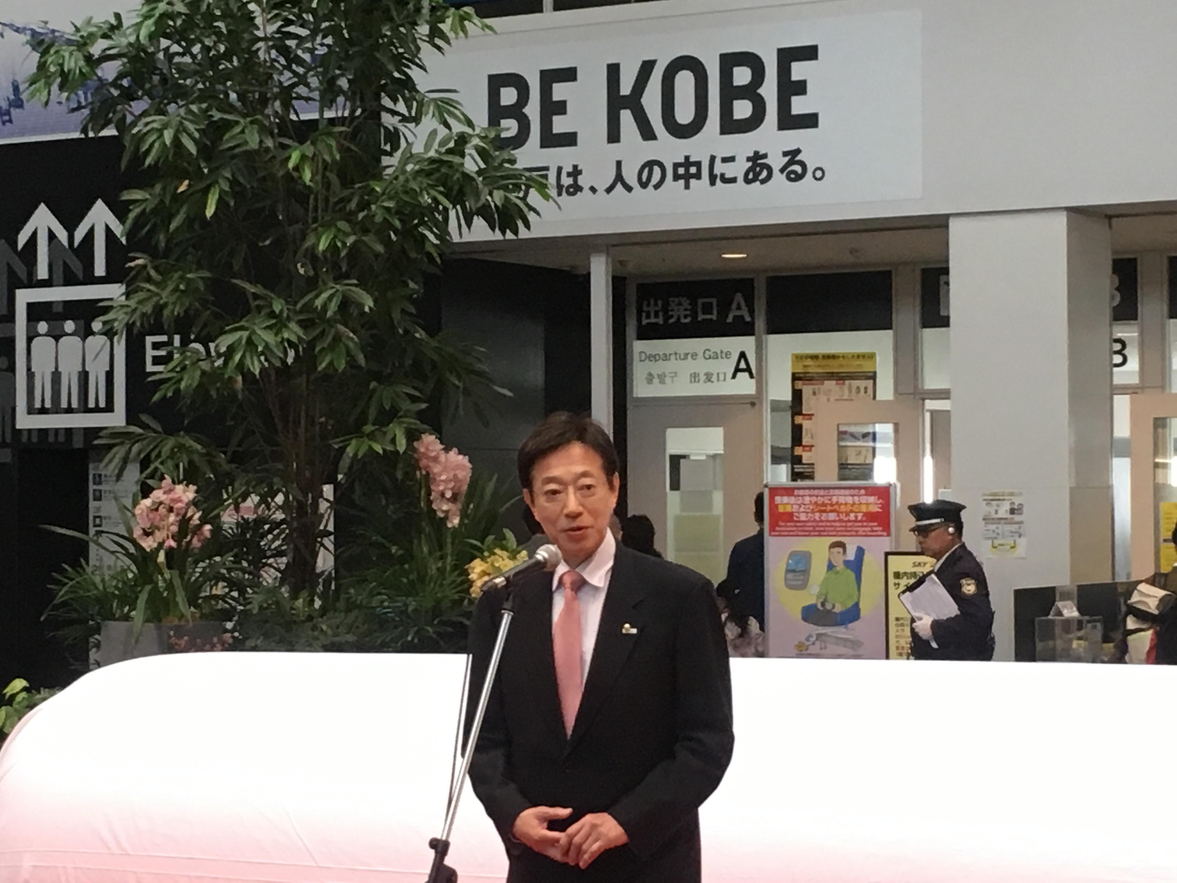20180401久元神戸市長