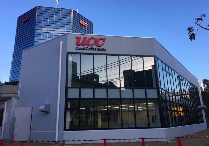 20180402UCCイノベーションセンター