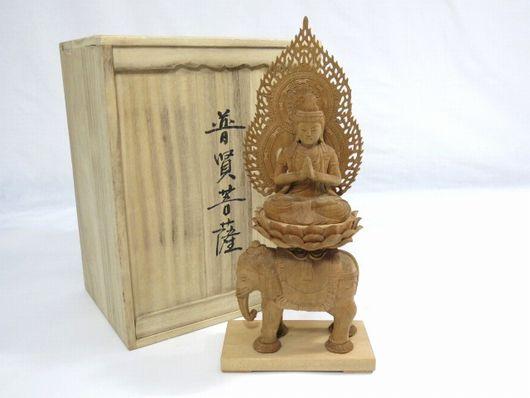 仏師 下坂邦和作 木彫 普賢菩薩像 共箱