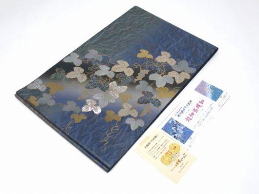 本加賀友禅作家 奥田勝将 監修 超細密螺鈿 リバーシブル 袋帯