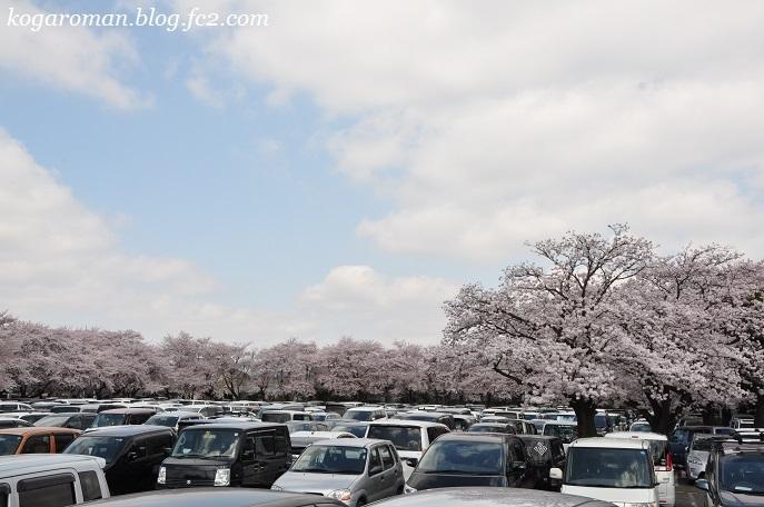 16三桜工業