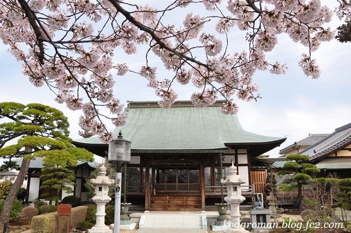 04隆岩寺