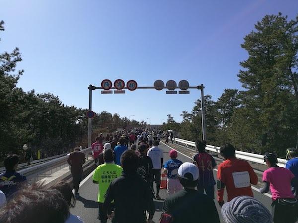 高知マラソン2018浦戸大橋①