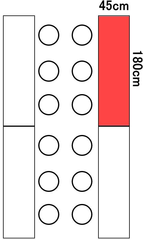 kcf2018sakuru.png