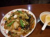 じゅらく中華飯blog