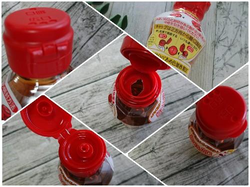 タカラ「あめ色のコク」本みりん500mlらくらく調節ボトル