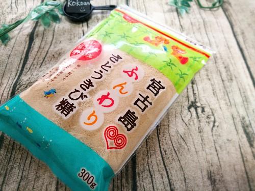 伊藤忠製糖「宮古島ふんわりさとうきび糖」