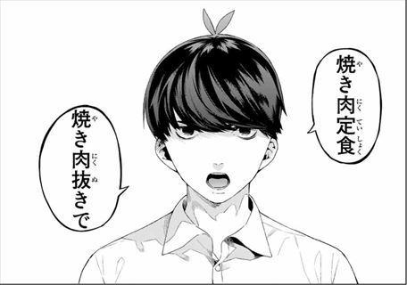 5hanayome001-02_R.jpg