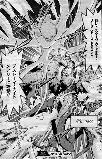 arc5s31-07_R.jpg