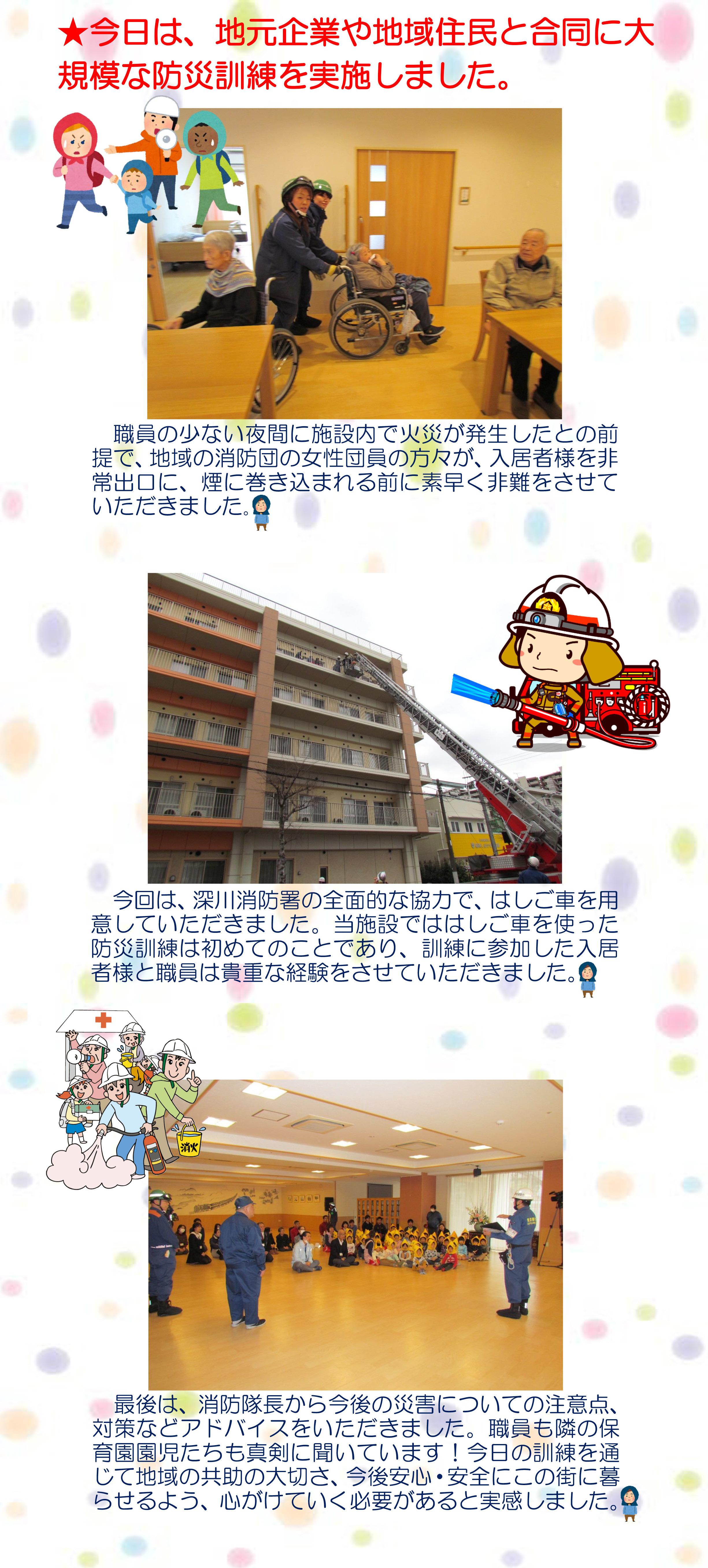 ブログ記事-1