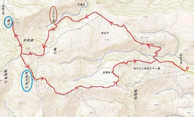 安達太良地図6