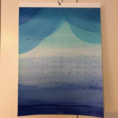 naniIROカレンダー3月