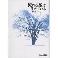 bookfan_bk-4122040639.jpg