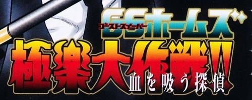 GS-logo 09