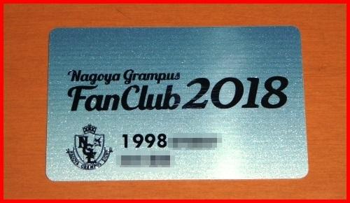 2018G8FC (2)