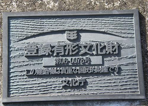 180320-72.jpg